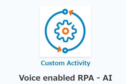 UiPath Goを利用してRPA×AIを試してみた   BTC RPA