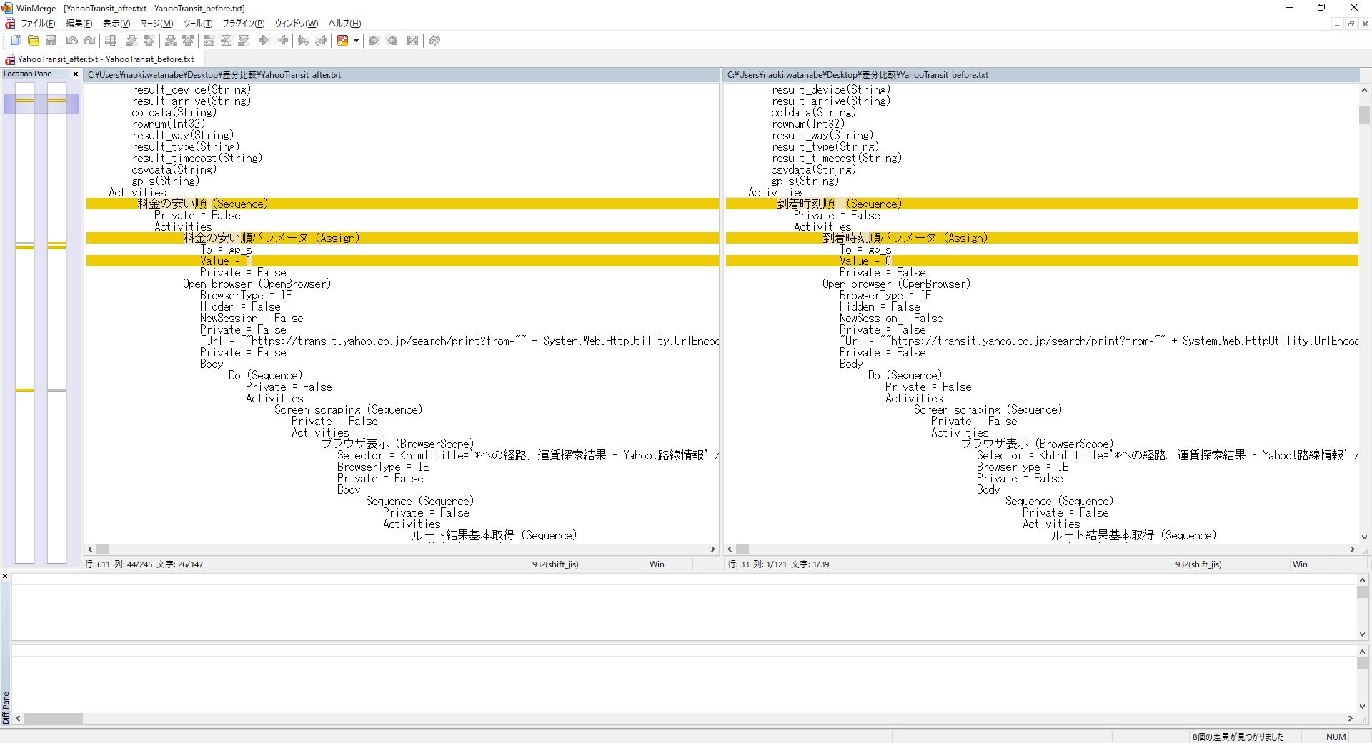 Winmerge Excel